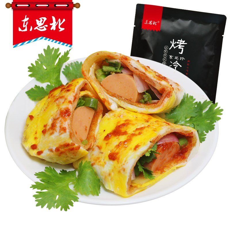【东思北】烤冷面10片×2袋装