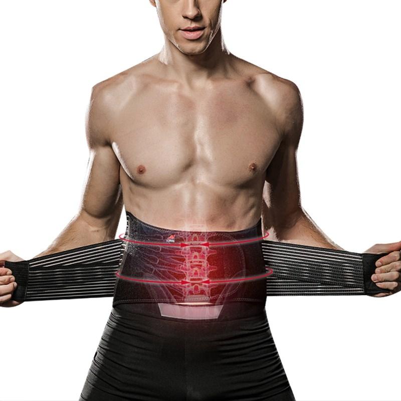 維動健身深蹲硬拉男士護腰帶