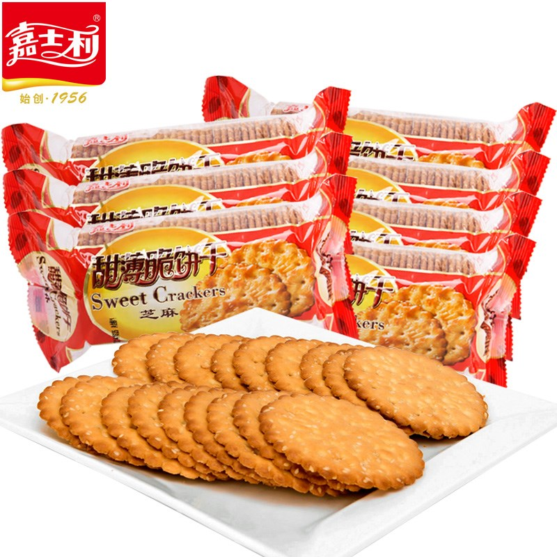 嘉士利芝麻味饼干3斤