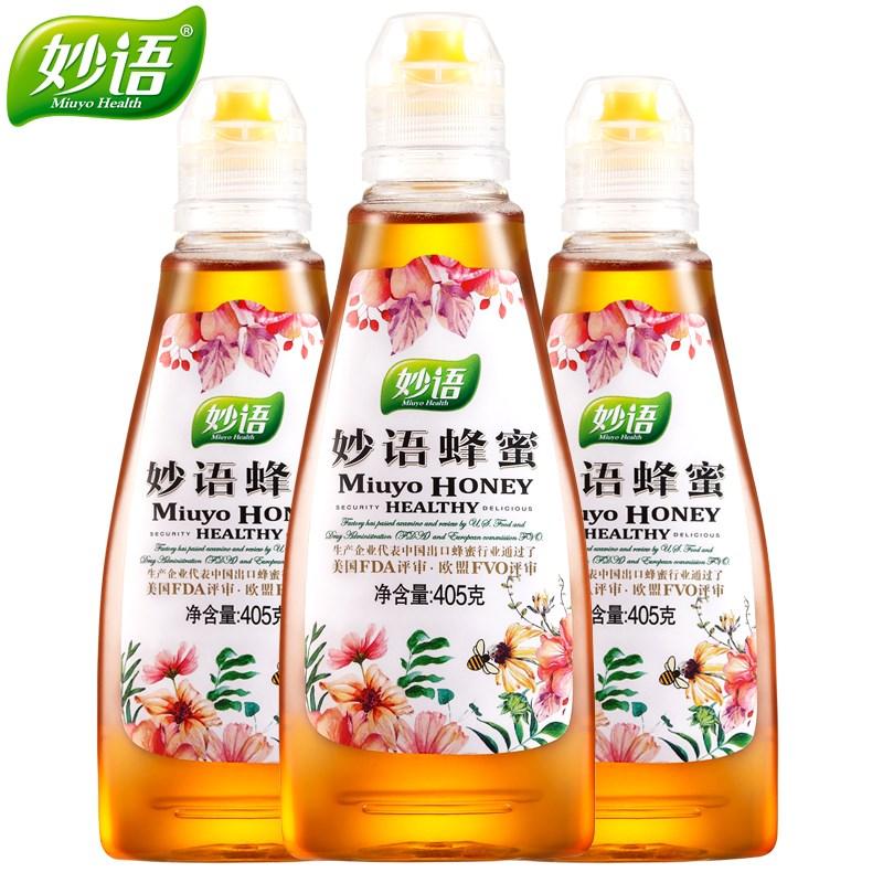 妙语野生天然蜂蜜3瓶