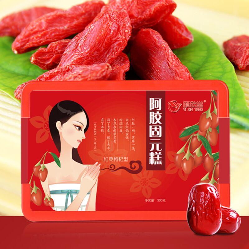 颐欣堂红枣枸杞即食阿胶糕2盒