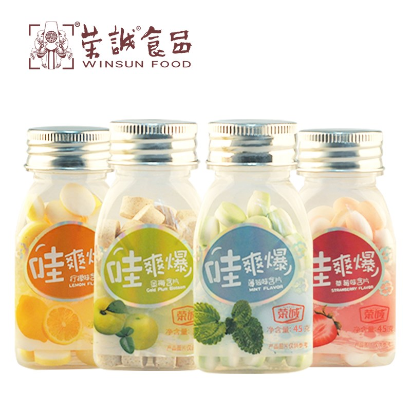 荣诚 维C爽口含片 45g*4瓶