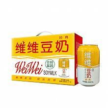 维维原味豆奶饮料礼盒装12罐