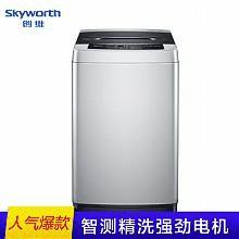 创维 波轮洗衣机 8公斤