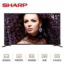 夏普 45寸 液晶电视