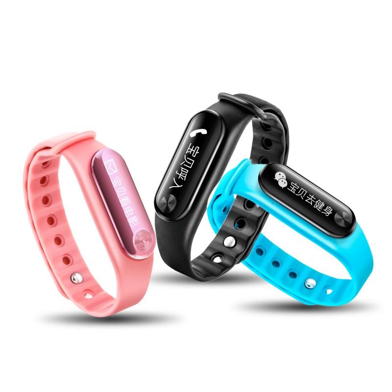 男女智能手环3代运动手表