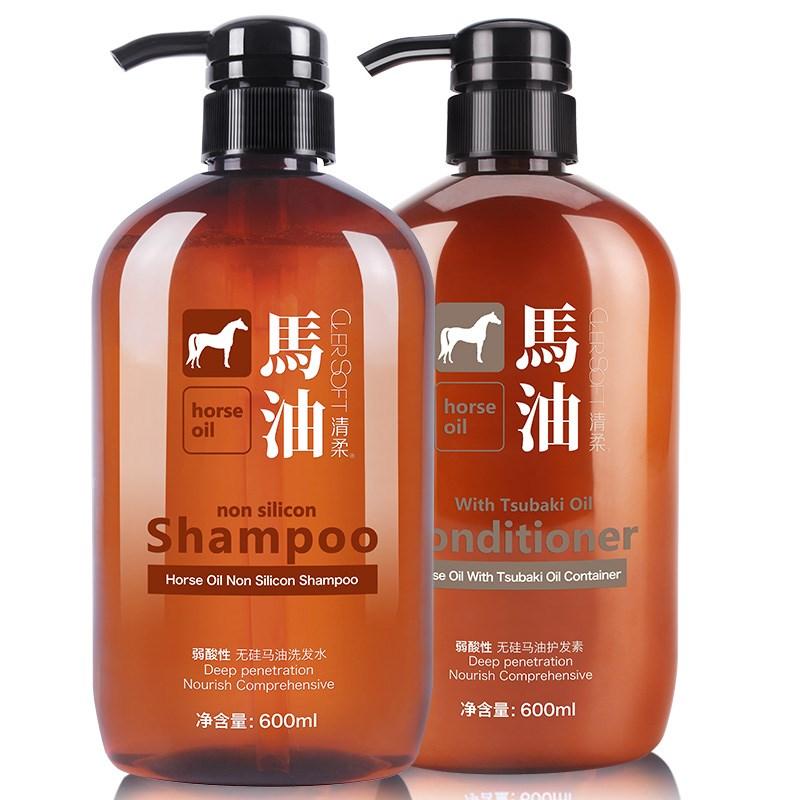 清柔马油持久留香洗发水护发素套装