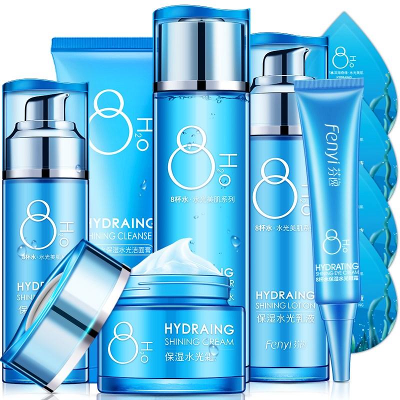八杯水补水护肤套装保湿乳液护肤品