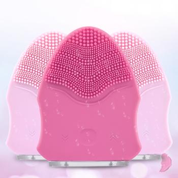 Myin电动硅胶洗脸洁面仪