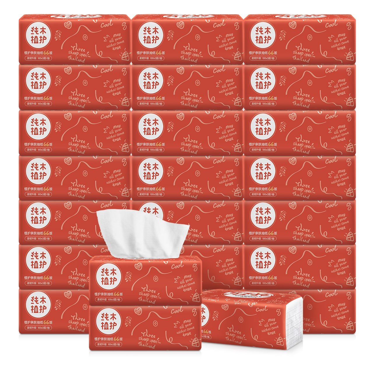 植护原木抽纸*24包整箱装