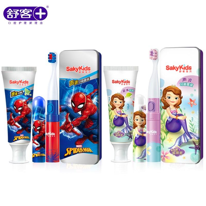 舒客儿童电动牙刷赠6个刷头+1支液体牙膏