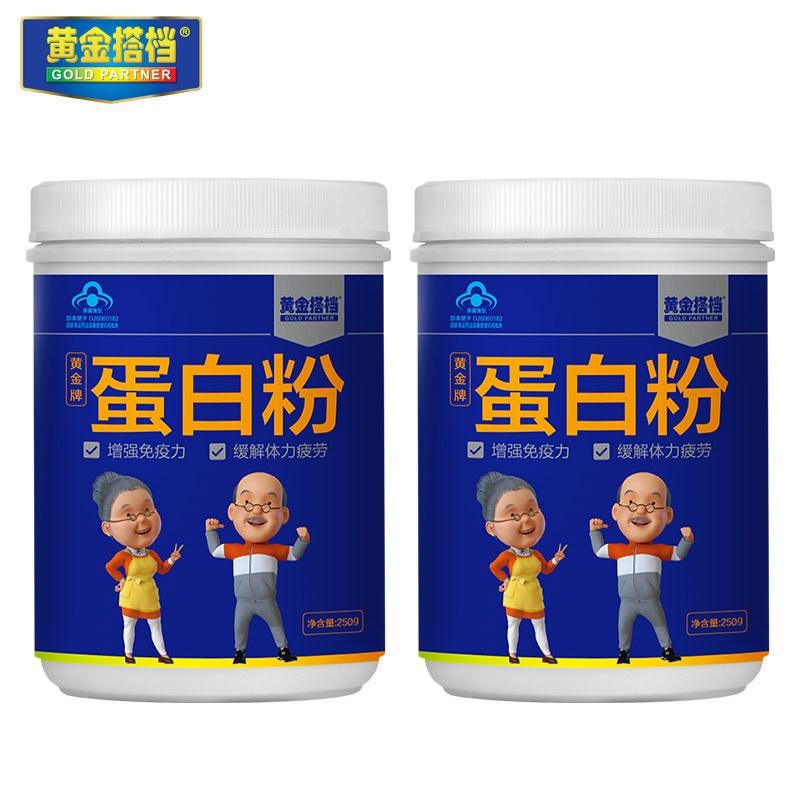 黄金搭档蛋白粉250g/罐*2罐