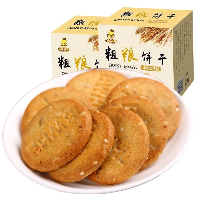 佰味葫芦粗粮饼干300g*2盒