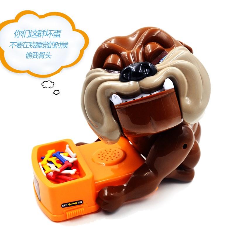 【抖音同款】小心恶犬整蛊减压玩具
