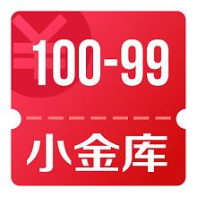 京东小金库100-99全品类支付券