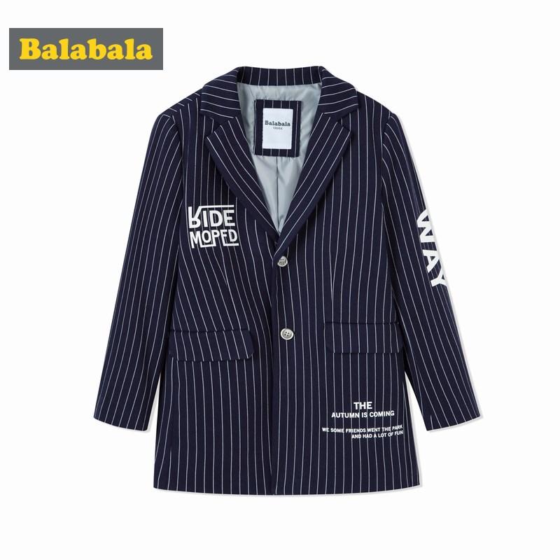 巴拉巴拉 男童西服外套