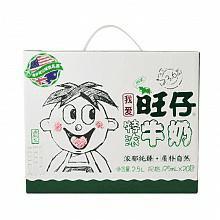 限地区:旺旺 旺仔特浓纯儿童牛奶125ml*20盒
