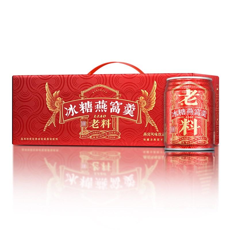 【刘涛代言】老料燕窝礼盒装6罐
