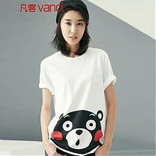 凡客诚品熊本熊系列中性款T恤