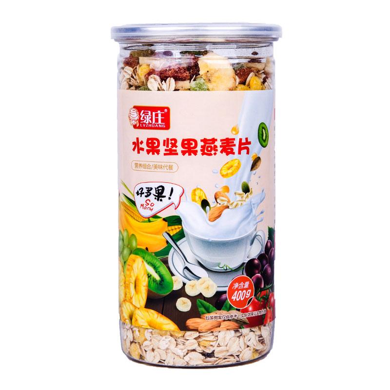 绿庄瘦身混合水果燕麦片400g装