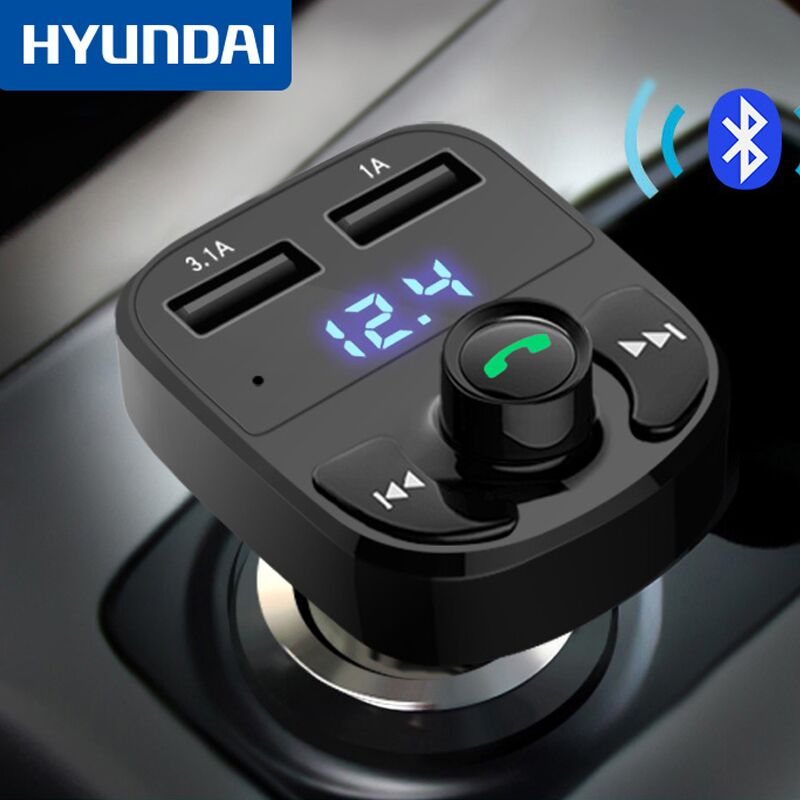 现代多功能车载MP3播放器