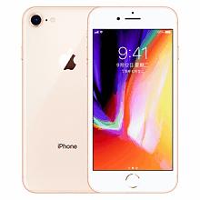 苹果Apple iPhone 8手机64GB