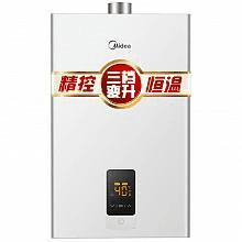 PLUS新低:美的 燃气热水器 13升