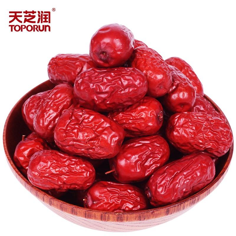 天芝润新疆红枣200g*5袋共1000g