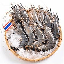 活冻泰国黑虎虾 400g*2盒