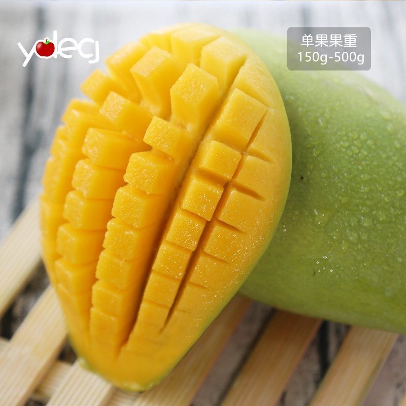 拍2件!新鲜玉芒果青芒果越南5斤