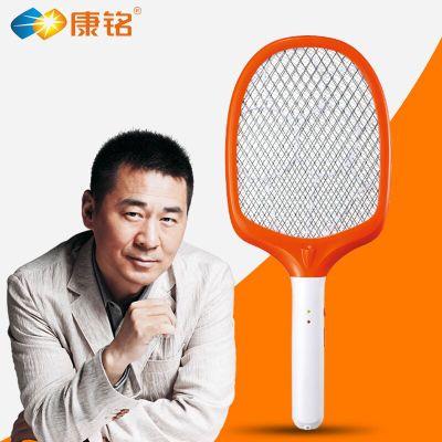 康铭旗舰店充电式多功能电蚊拍