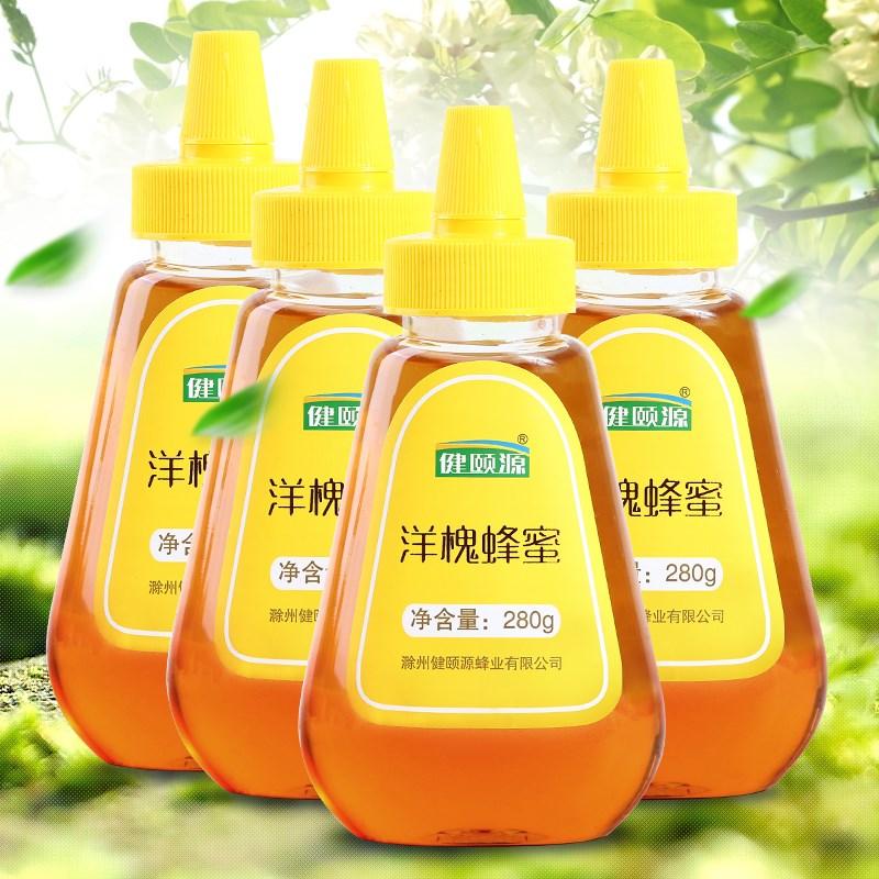 健颐源农家自产野生洋槐蜜4瓶装