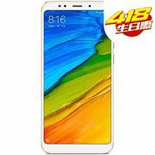 小米 红米5 Plus手机3GB 32G