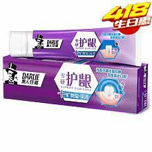 黑人 专研护龈矿物盐深洁牙膏120g