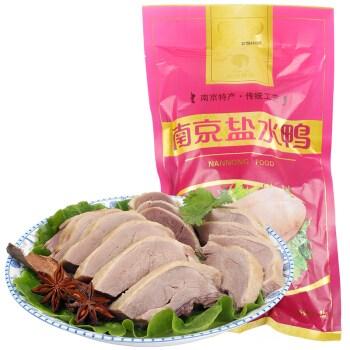 南京地方特产盐水鸭1kg