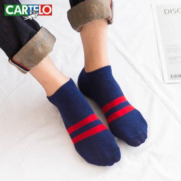 卡帝乐鳄鱼低帮男士棉质船袜10双 19.9元包邮,参与满2件9折