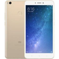 新低:小米 Max2手机4GB+128GB