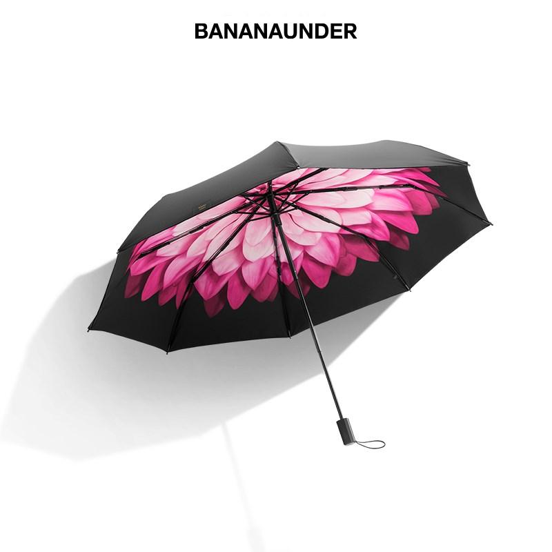 蕉下莲町防晒小黑伞折叠晴雨伞