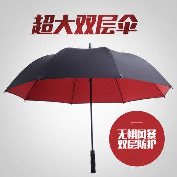 超大号长柄双层纯色雨伞