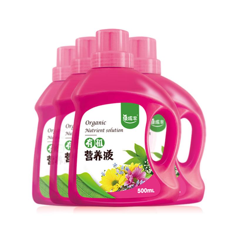 2瓶绿成丰营养液500ml