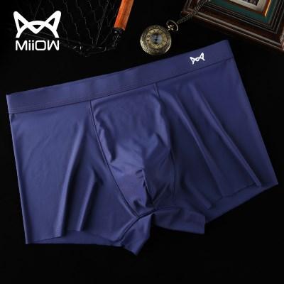 猫人男冰丝内裤平角裤短裤3条盒装