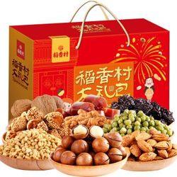新低:稻香村 坚果礼盒1560g*3件