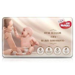 好奇 婴儿纸尿裤 M50片 *3件