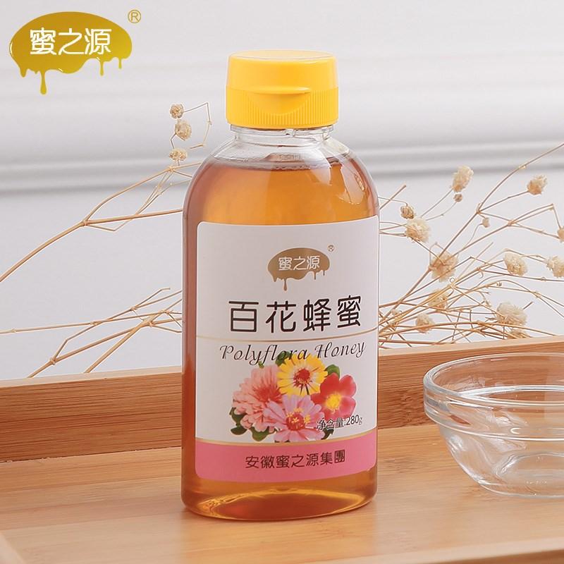 【蜜之源】农家自产百花蜂蜜280g