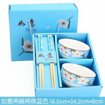 日式陶瓷碗筷套装
