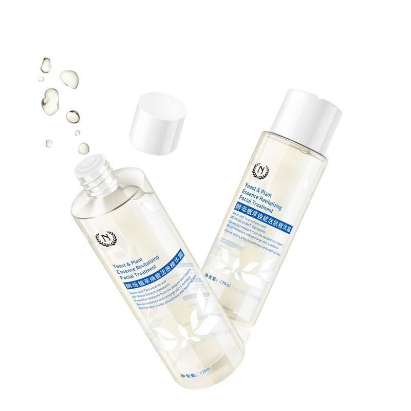 2瓶自然之名植萃神仙水酵母水