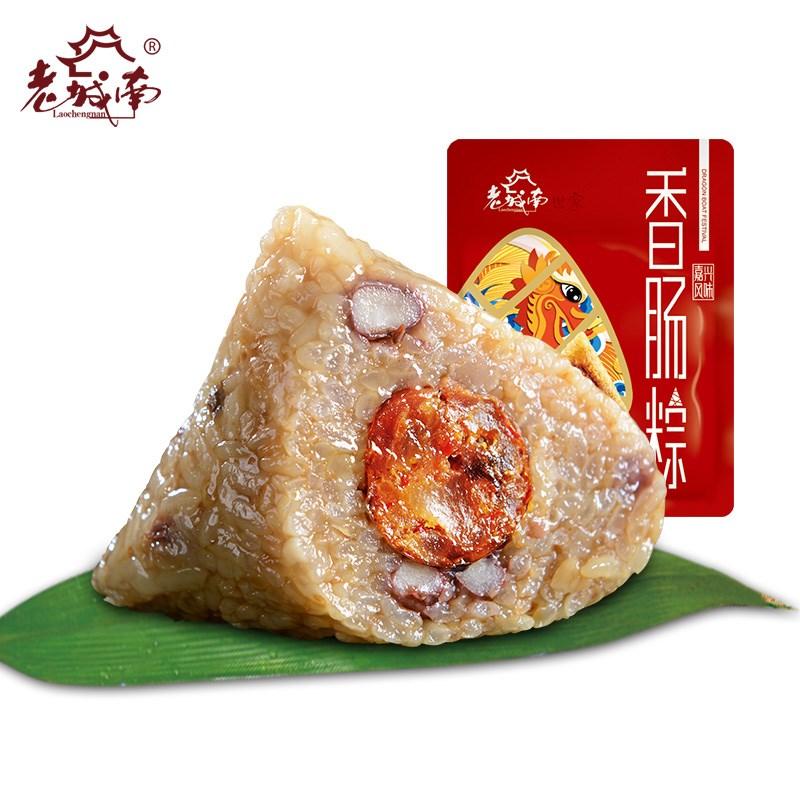 老城南红豆香肠粽100g*8只