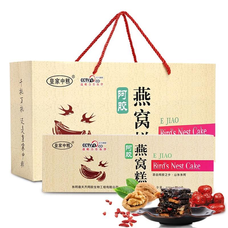 东阿阿胶燕窝糕精品礼盒500g