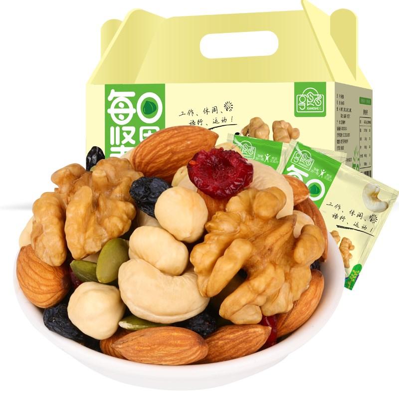 享食者每日坚果20g*30包