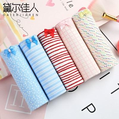黛尔佳人旗舰店纯棉中腰内裤7条